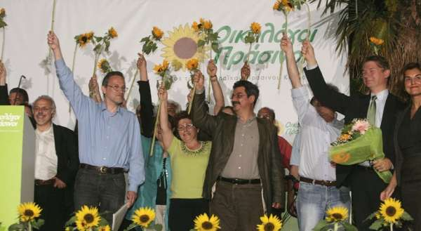 Greek Green party