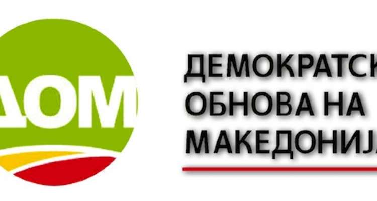 Democratic Reform Macedonia (DOM) - the Macedonian Green Party