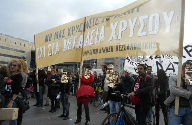 Greek protest against gold mining